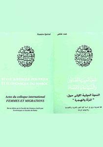 Femmes et migrations (Année 1996)